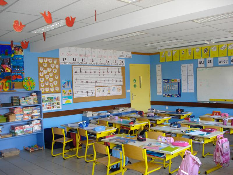 Ecole Sainte Marie des Charmilles - image 1